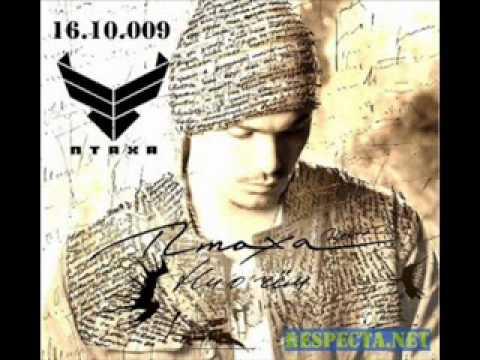 Птаха feat. Бледный - Тетрис - Видео.mp4