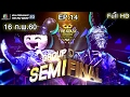 The Mask Singer หน้ากากนักร้อง (รายการเก่า) |  EP.14 | SEMI FINAL Group D | 16 ก.พ. 60 Full HD
