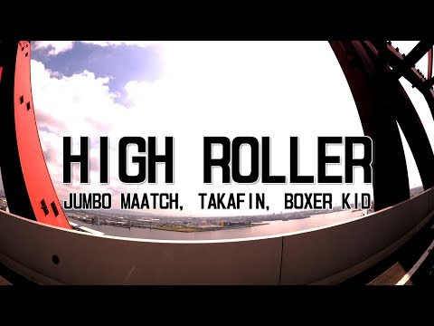 HIGH ROLLER / MIGHTY JAM ROCK (JUMBO MAATCH, TAKAFIN, BOXER KID)