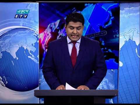 02 PM News || দুপুর ০২টার সংবাদ || 27 February 2021 || ETV News