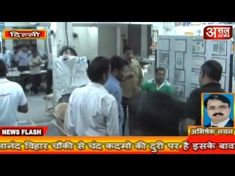 दिल्ली: गनपॉइंट पर आधे दर्जन डकैतों ने की 28 लाख की डकैती