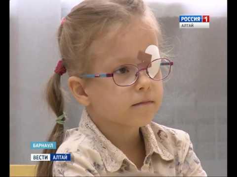 Нано очки для зрения
