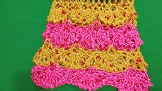 5 To 6 Years Girl Crochet Skirts. A Beautiful  Two Colours Skirt