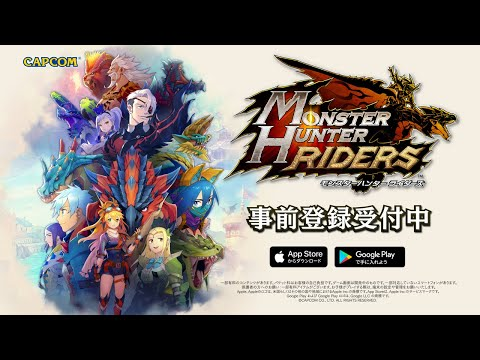 Monster Hunter Riders Gets Announced For Mobiles