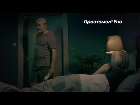Эффективное лечение простатита в санатории
