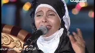 اغاني حصرية سحر درعان جلسة السعيدة اهل الخير تحميل MP3