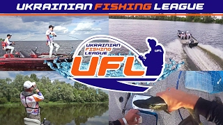 Ukrainian Fishing League 2016 тизер