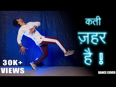 Download Dance Cover : Kati Jeher Hai | कत्ती जहर | Hindi Song 2019 | Ankush Kumar Choreography | One Chance HD Mp4 3GP Video and MP3