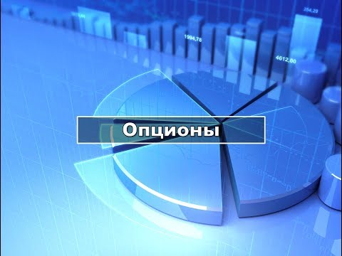 Стратегии бинарными опционами