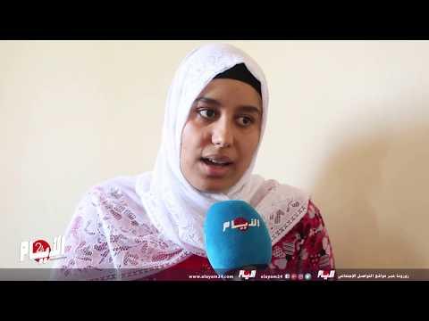 العرب اليوم - شاهد : رجل يعتدي على زوجته ويصفها بالخنثى
