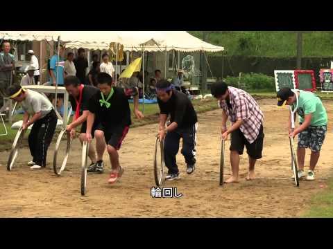 種子島のふるさと情報:第26回上西小学校・校区合同秋季大運動会ドキュメント