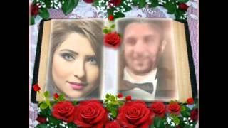تحميل اغاني يريد الله عماد حليم عزالدين. MP3