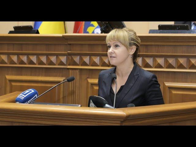 Выступление Ольги Бабенко на сессии Криворожского городского совета 30.01.2019