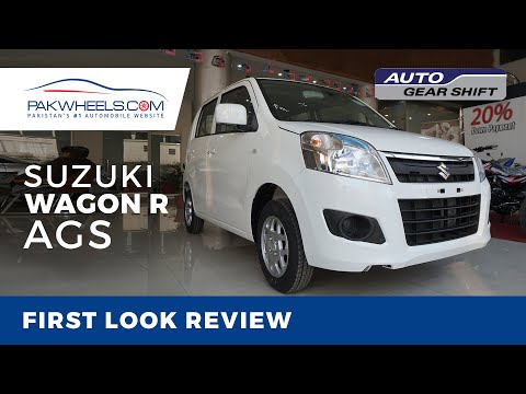 Suzuki Wagon R AGS 2020 | First Look Review | PakWheels