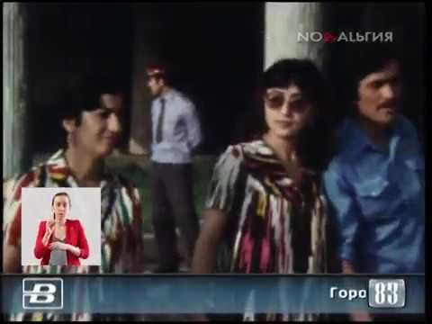 Таджикистан. Душанбе готовится к юбилею 12.07.1983