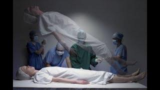 Oni widzieli Boga! Szokujące rzeczy widziane podczas smierci klinicznej!