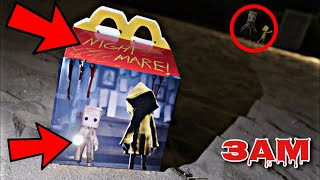 DO NOT ORDER LITTLE NIGHTMARES 2 HAPPY MEAL AT 3AM!! *OMG HE ACTUALLY CAME TO MY HOUSE*