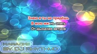 Ceyhun Bakinskiy - Darixdim (Скучаю) [karaoke az - rus]