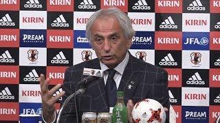 ハリル監督、W杯で結果を出場決定受け記者会見