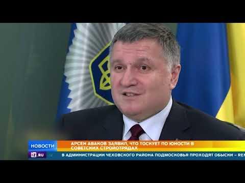 Глава МИД Украины: русский язык в стране нужно сохранить и беречь онлайн видео
