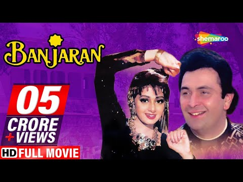 Banjaran Hindi Full Movie - Rishi Kapoor - Sridevi - Kulbhushan Kharbanda - 90's Hit Movie