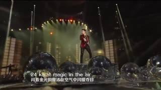 美Cry!刘宪华《24k Magic》现场斗舞张天爱 - 2017跨年演唱会单曲