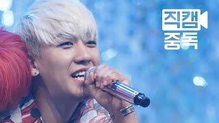 [Fancam] Seung Ri of BIGBANG(빅뱅 승리) We Like 2 Party @M COUNTDOWN Rehearsal_150611