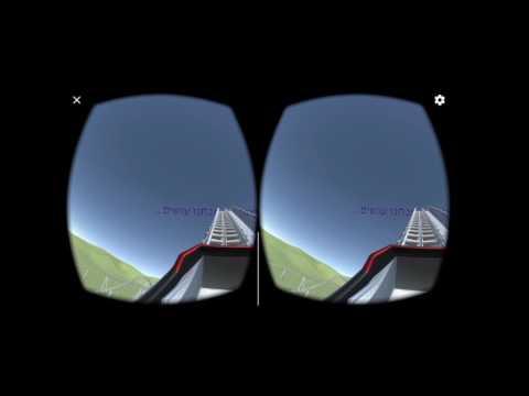 הפקת רכבת הרים במציאות מדומה ו 360 ככלי שיווקי