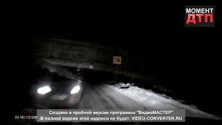 Момент ДТП: Ночная езда по встречке, Удмуртия, 05.12.2016