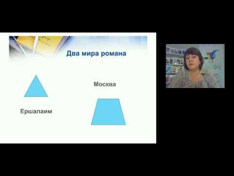 Примеры мотивации на уроках русского языка и литературы в 10-11 классах