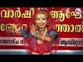 KANNANODU THAN | MALARVADI | GROUP DANCE | Malayalam Nadodi Nritham | Folk Dance Programes |