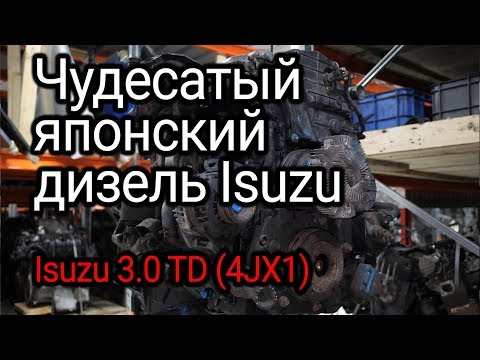 Фото к видео: Уникальный дизель с гидравлическими насос-форсунками - Isuzu 3.0 (4JX1)