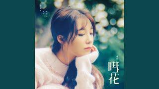 Eunji - For Hyehwa
