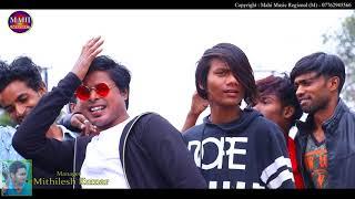 Latest New Nagpuri Dance Video-2020 | Aaj Kal Ki Ladkiyaan | Singer Ajay Arya