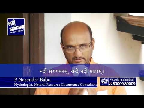नरेंद्र बाबू, प्राकृतिक संसाधन प्रशासन सलाहकार,