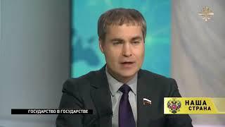 Сепаратизм в Татарстане