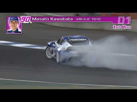 D1グランプリ 第6戦エビス 川畑 真人選手のドリフト動画