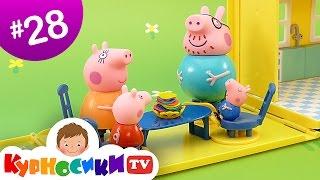 Свинка Пеппа домики: ванная и спальня с мамой Свинкой