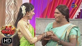 Chammak Chandra Performance | Extra Jabardasth | 2nd December 2016| ETV  Telugu
