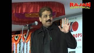 Shailesh Lodha Kavi Sammelan