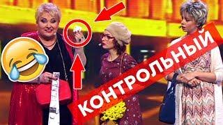 СУПЕР ПРИКОЛЫ 2017 - УГАРНАЯ ОСЕНЬ ТОП ВИДЕО - Дизель шоу лучшее