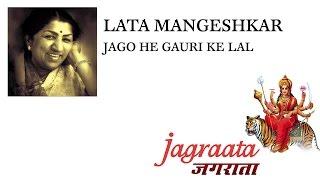 Lata Mangeshkar - Jago He Gauri Ke Lal - YouTube