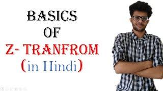 Basics of Z-tranform in hindi
