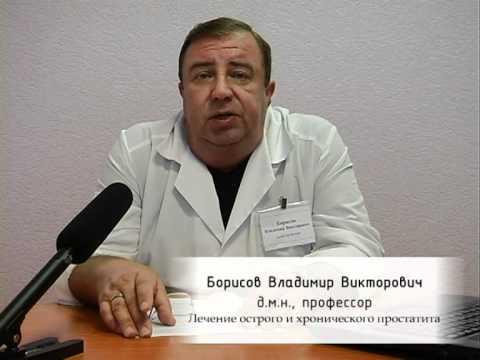 Лекарства после операции аденомы простаты