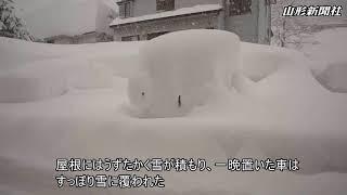 肘折、観測史上最多の積雪416センチ