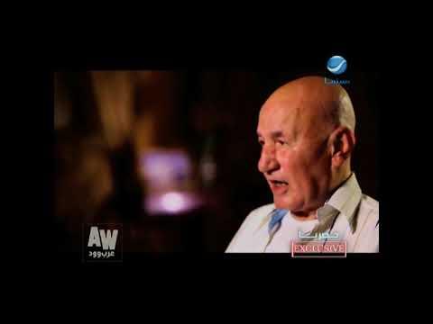 """عزت أبو عوف يتحدث عن ابنته """"مريم"""""""