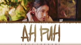 IU – 'AH PUH' (어푸) Lyrics [Color Coded_Han_Rom_Eng]