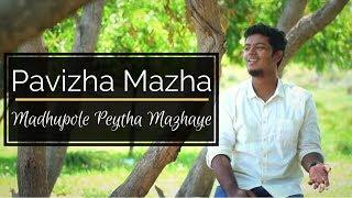 Pavizha Mazha | Madhupole Peytha Mazhaye | Koodu Vittu | Medley | Karthik Krishnan |