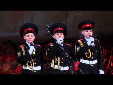 Кадеты - Три танкиста (Б.Ласкин).