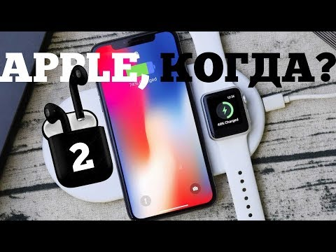 Apple AirPods 2 уже в Марте $$$? | Droider Show #423